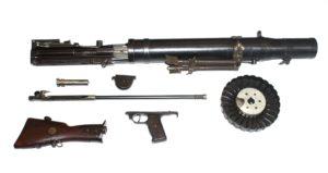 Купить пулемет Льюиса