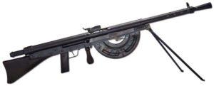 Купить коллекционный пулемет Шоша